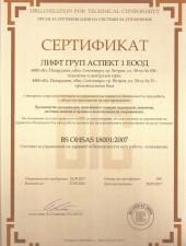 Lift-Grup-Aspekt-18001-bg1