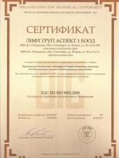 Lift-Grup-Aspekt-9001-bg1
