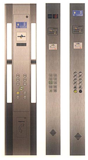Бутониери за асансьори